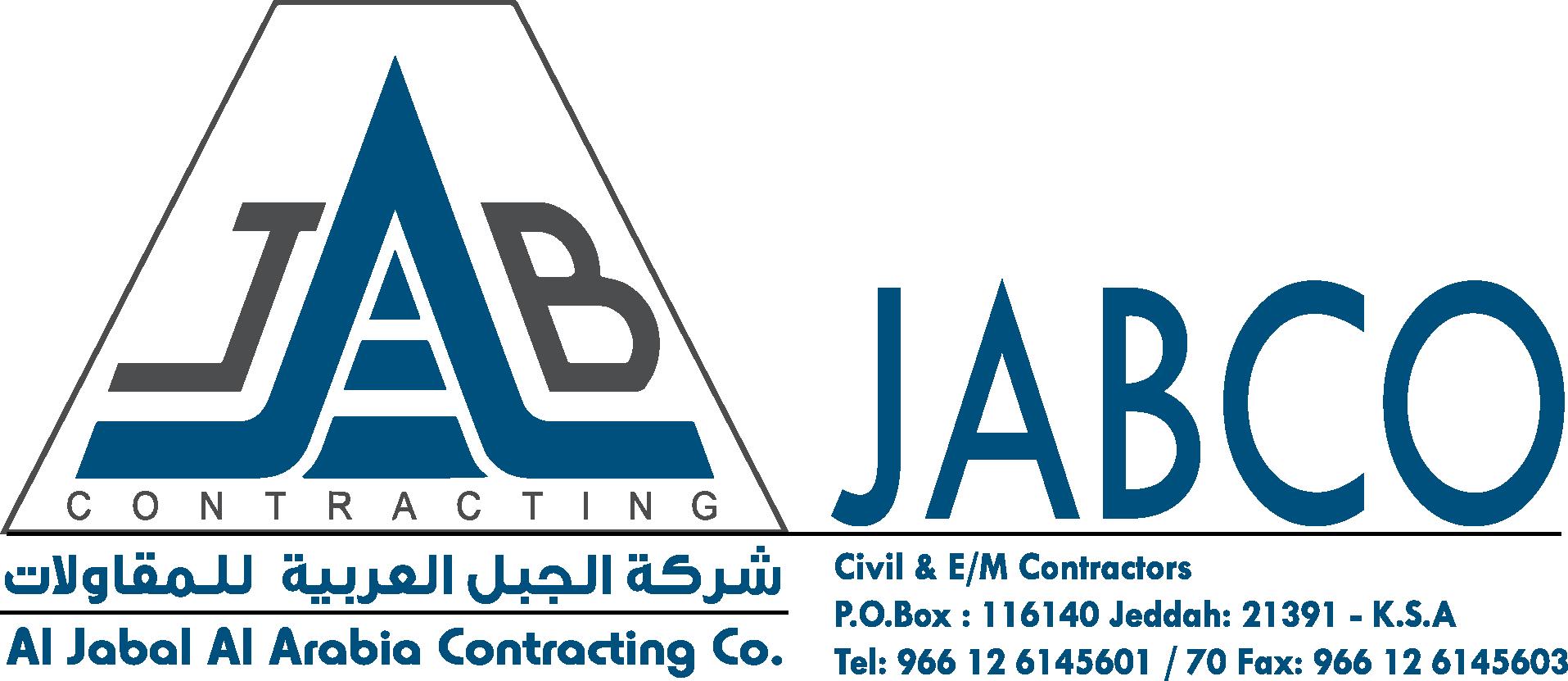 Al Rajhi Steel Factory - Al Jabal Al Arabia Contracting Company